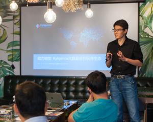 """ 刘一鸣随后通过解读产品、技术、资源等,为大家科普大数据时代下,如何""""利用""""Kyligence 做好这门互利共赢的""""生意"""""""