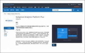 bi-analytics-big-data-olap