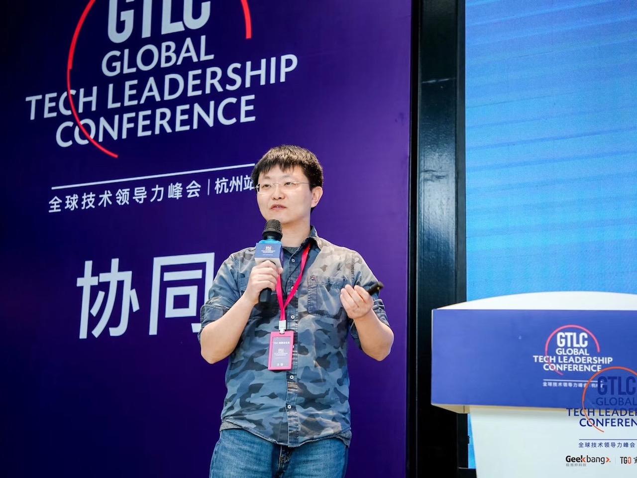 Yang Li Conference Speaking